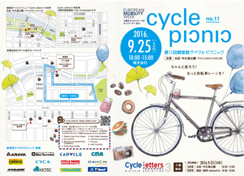 cyclepicnic2016.png