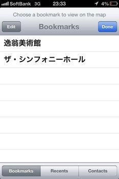 IMG_1639.jpg